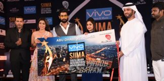 Rana Daggubati, Shriya Saran, Jayam Ravi launch SIIMA Awards 2017 – Photos