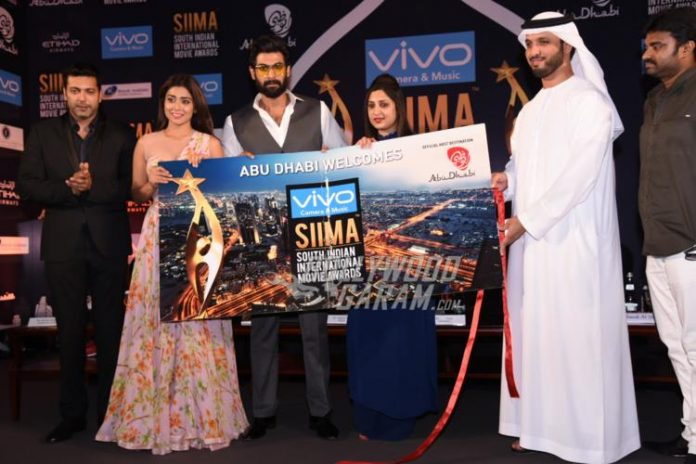 SIIMA press event 6