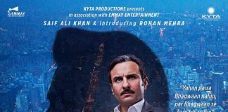 Saif Ali Khan's Baazaar poster is out and it means serious business!