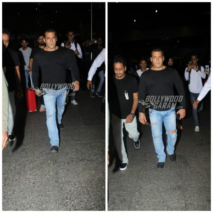 Salman Airport