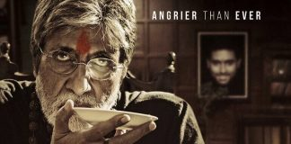 Sarkar 3 Movie Review – Amitabh Bachchan holds RGV's film tight together
