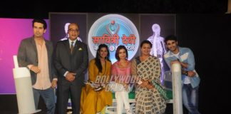 Colors TV launches new show Savitri Devi College Aur Hospital