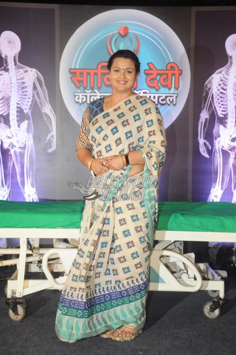 Savitri Devi College Aur Hospital