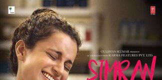 Simran teaser trailer is out – Watch Kangana Ranaut in a playful, crazy mood!