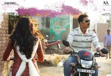 Hans Mat Pagli – Akshay Kumar, Bhumi Pednekar's first song from TEPK out!