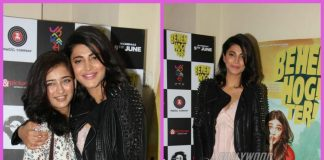 Shruti Haasan and Akshara Haasan bond at the screening of Behen Hogi Teri