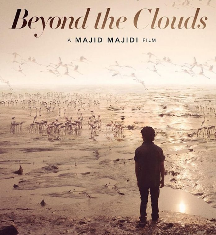Beyond the Clouds poster official