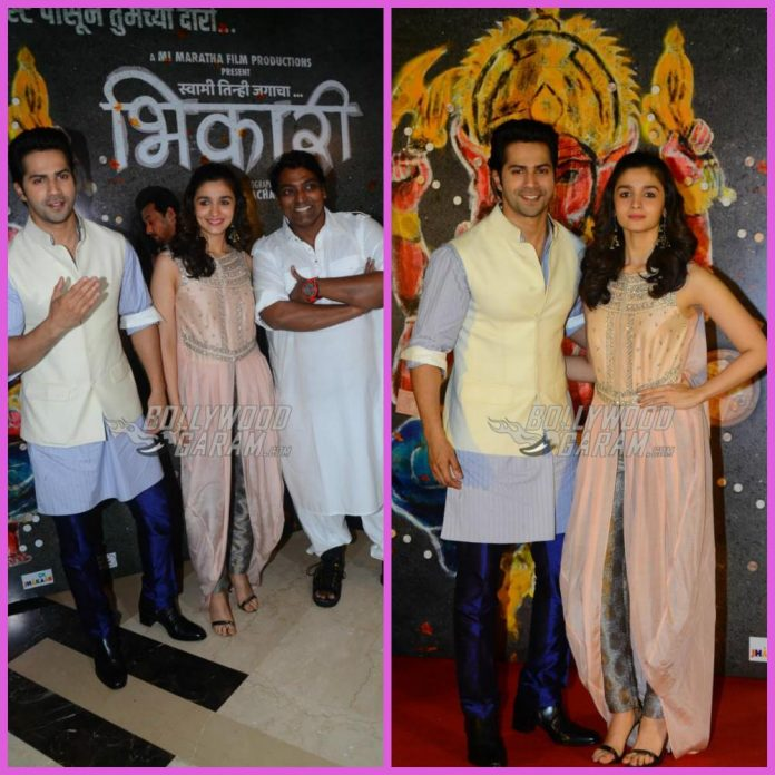 Bhikari music launch