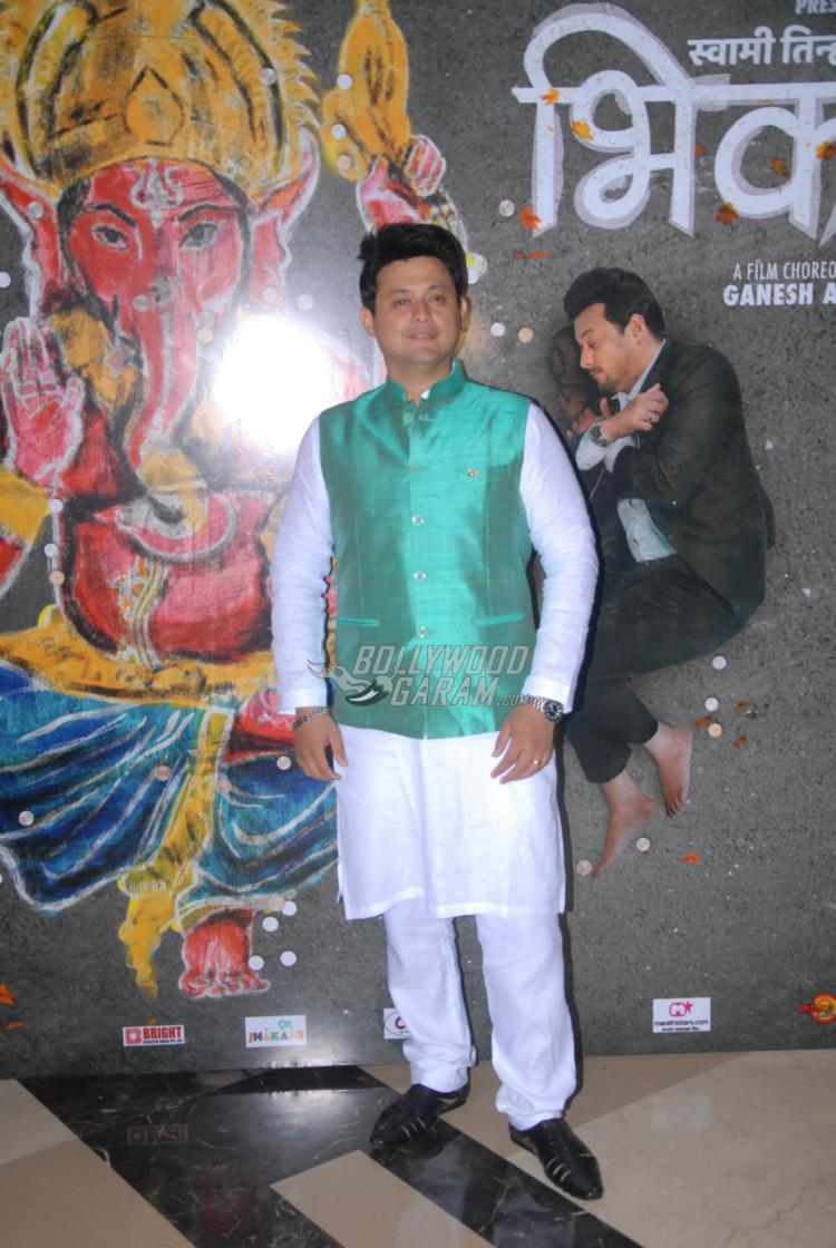 Bhikari