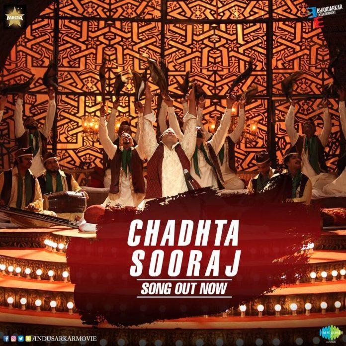 Chadhta-Sooraj-Indu-Sarkar