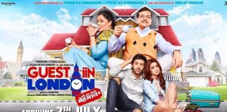 Guest Iin London release date postponed to July 7!