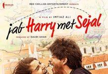 Jab Harry met Sejal Vs. CBFC's Pahlaj Nihalani's objection to teaser trailer
