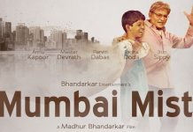 Madhur Bhandarkar releases hard hitting trailer of his short film Mumbai Mist