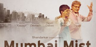 Madhur Bhandarkar releases hard hitting trailer of his short film Mumbai Mist