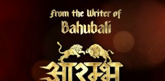 From the writer of Baahubali, Star Plus TV series Aarambh to start airing by late June 2017!