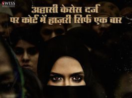 Haseena Parkar official teaser starring Shraddha Kapoor is out!