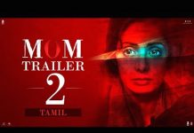 Sridevi and Nawazuddin Siddiqui starrer MOM trailer 2 out!