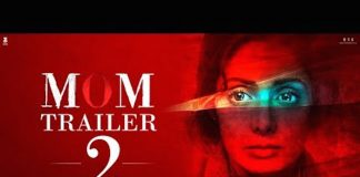 Sridevi and Nawazuddin Siddiqui starrer MOM trailer 2 out!