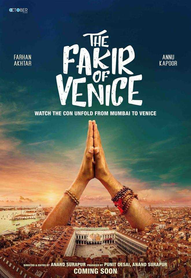 the-fakir-of-venice-movie-poster