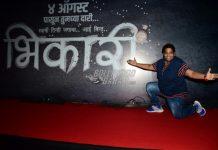 Video – Music launch of Ganesh Acharya's directorial debut movie Bhikari
