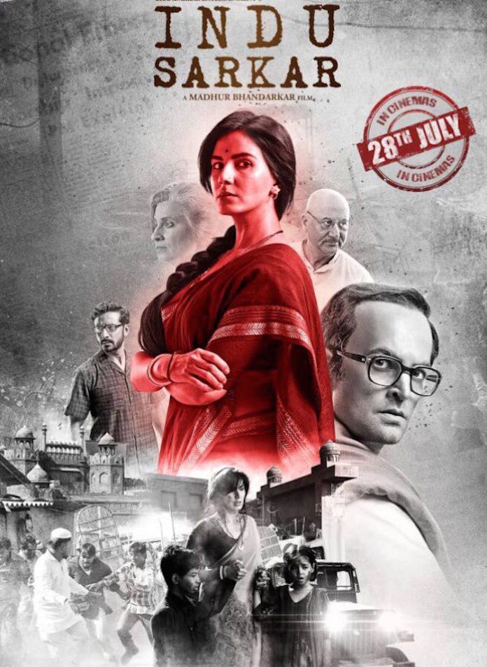 Indu-Sarkar-Poster