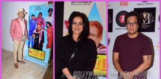 Divya Dutta, Annu Kapoor, Seema Kapoor at special screening of Mr. Kabaadi – Photos!