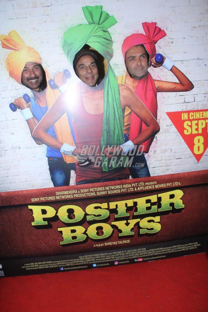 Poster boys trailer -2