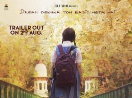 Aamir Khan shares the first poster for Secret Superstar