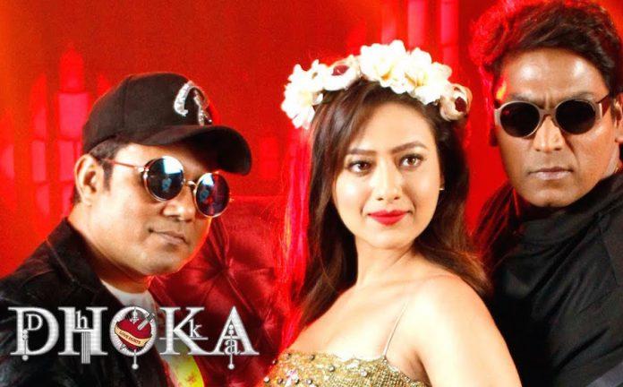 ganesh-acharya-dhoka