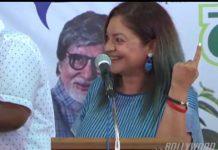 Video – Bollywood Celebrities at Van Mahautsav by Bhamla Foundation