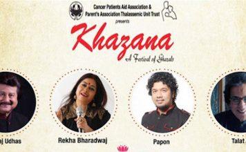 Video – Khazana Ghazal Festival 2017 rehearsals with Pankaj Udhas & Rekha Bhardwaj