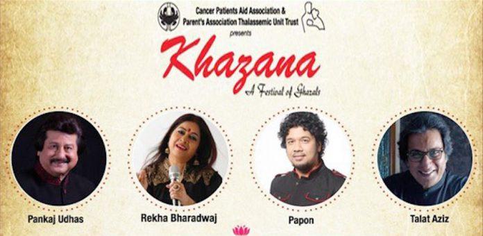 khazana-ghazal-festival-2017