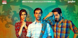 Bareilly Ki Barfi new poster unveiled on social media