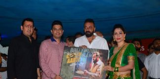Team Bhoomi launches Ganesh Aarti song on Ganesh Festival