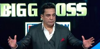 Bigg Boss Tamil – 100 crore defamation suit filed against Kamal Hassan & Star Vijay TV
