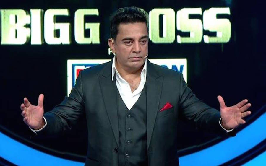 Rs 100 crore defamation case on Kamal Haasan over Bigg Boss Tamil