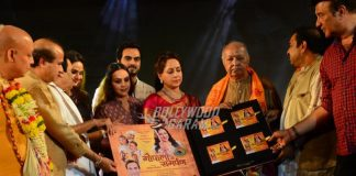Hema Malini launches her devotional album amidst family members' support