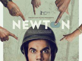 Rajkummar Rao starrer Newton official trailer out!
