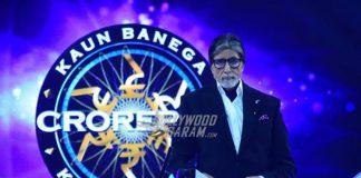 Amitabh Bachchan's show Kaun Banega Crorepati continues to reign TRP race