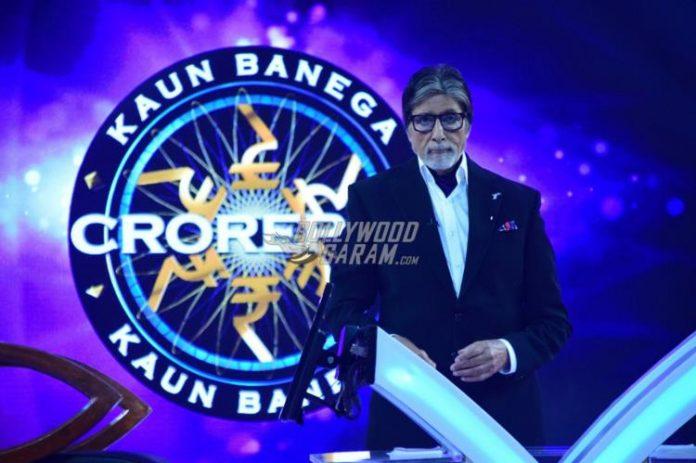Amitabh Bachchan- 4