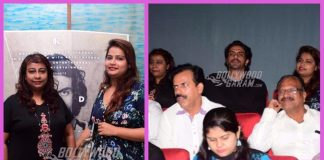 Arjun Rampal hosts special screening of Daddy for Arun Gawli's family members – PHOTOS