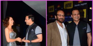 Kangana Ranaut, Vivek Oberoi and Shekhar Kapur grace Jagran Cinema Summit – PHOTOS