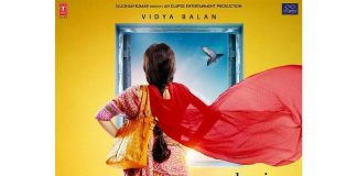 Tumhari Sulu new colourful poster unveiled with Vidya Balan's face hidden yet again