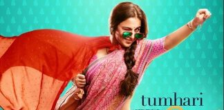 Tumhari Sulu official teaser out to tickle the viewer's funny bones