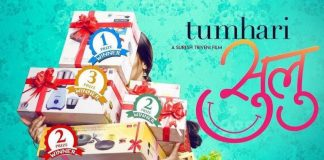Tumhari Sulu first poster unveiled and it is hilarious and entertaining