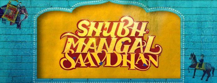 shubh mangal savdhaan poster