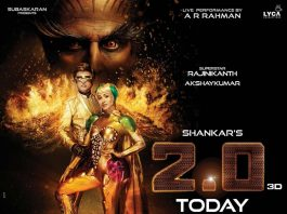 Rajinikanth starrer 2.0 new poster unveiled and it adds to the curiosity of fans