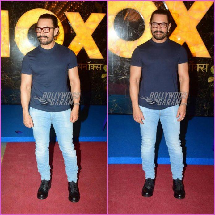 Aamir Kahn Inox