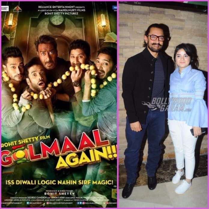Golmaal Secret Superstar
