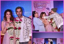 Shaadi Mein Zaroor Aana trailer launched at a grand event – Photos